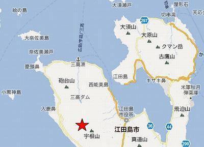 江田島地図2分割北(沖美畑鉱山)