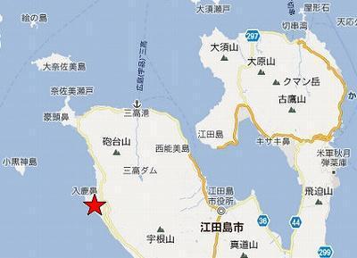 江田島地図2分割北(沖美断層いるか)