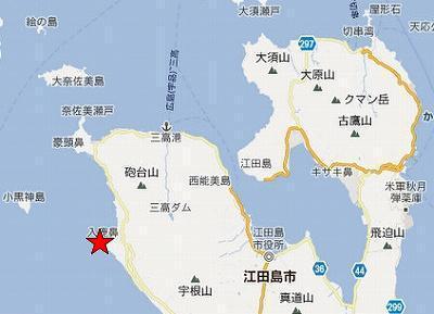 江田島地図2分割北(沖美入鹿鼻)