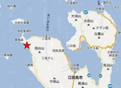 江田島地図2分割北(美能南方海岸)