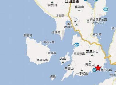江田島地図2分割南(陀峯山南東)