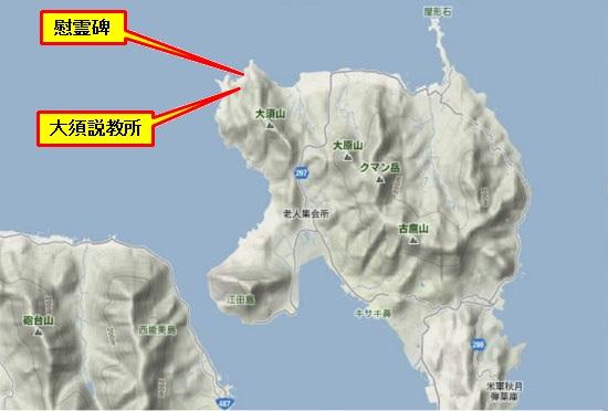1)江田島町北部・大須説教所