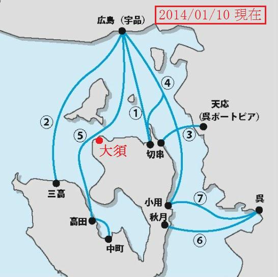 江田島航路(2014-01-10)