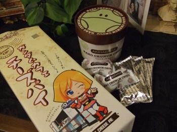 ガンダムカフェお菓子