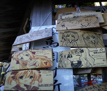 01 ogami ema zentai ichibu 20121220_R