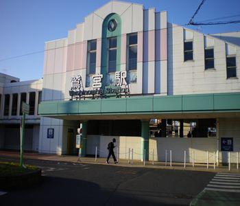 washi sta mae 01 20121220_R