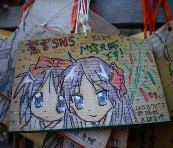 M☆ ema --maime 20120707_R