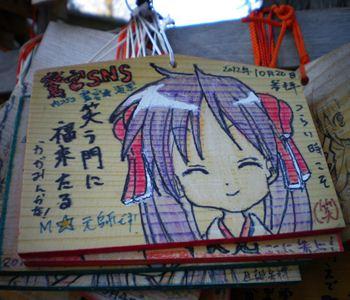 M☆ ema --maime 20121020_R