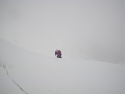 稜線に抜ける