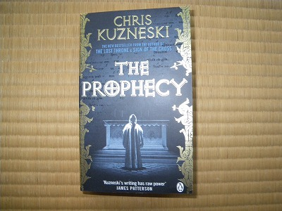 Prophecy (Kuzneski)