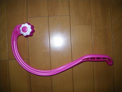Shoulbar Roller