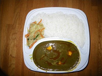 緑パニール弁当
