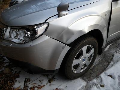 傷ついた愛車