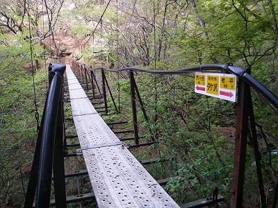 タケ沢の吊り橋