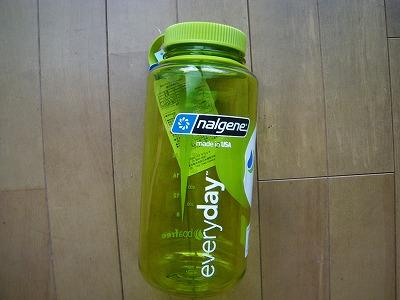 ナルゲン・ボトル