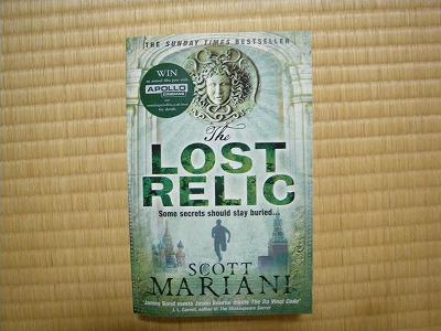 Lost Relic