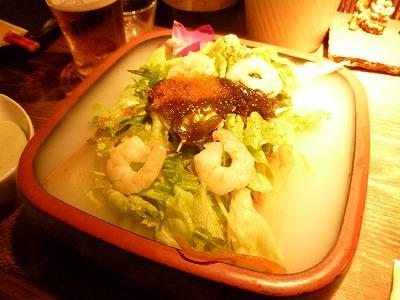 竜宮サラダ
