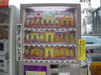 クレープの自販機