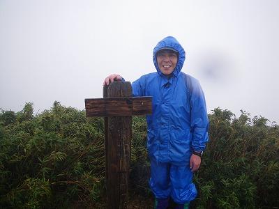 永田岳頂上