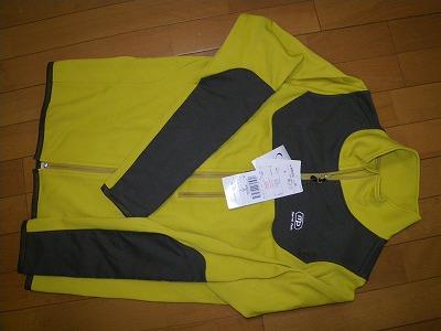 新しいジャケット