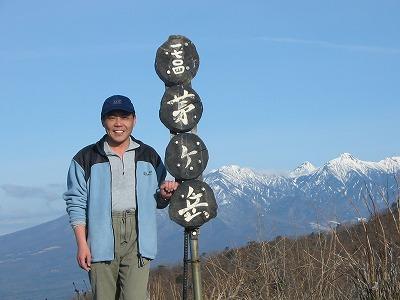 茅ヶ岳頂上 背景は八ヶ岳