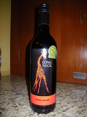 南ア・ワイン