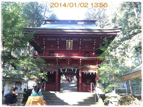 2014_0102初詣0001