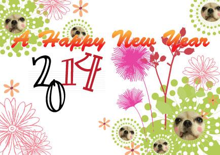 きなこ謹賀新年2014