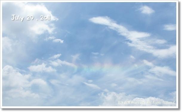 IMG_3520-20110729.jpg
