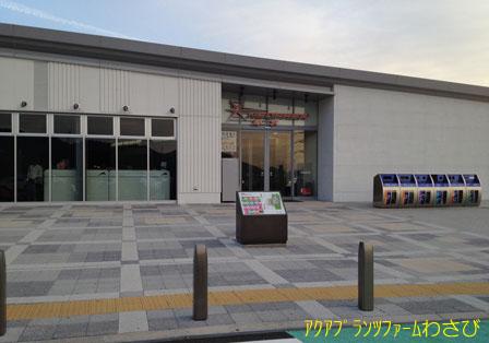 20131212-1