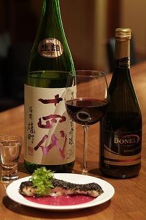 日本酒&ワイン