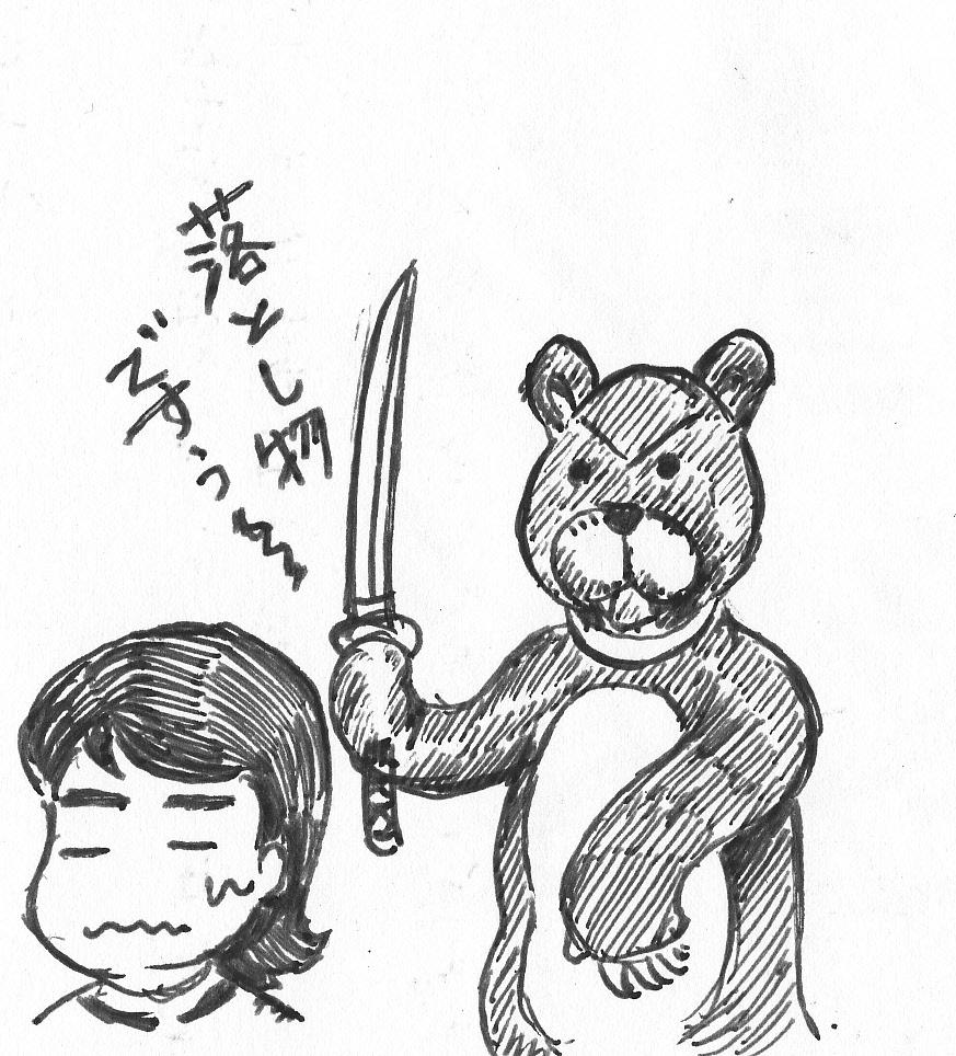 ざっつえんたイラスト33