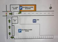第2駐車場の位置を示した地図