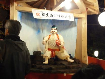 20131119_CA3K0658_えびすさん
