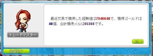 交易の報酬(収益)結構うまいw、525.192