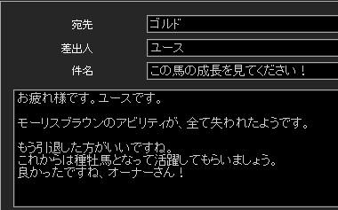 2014y01m07d_002244872.jpg