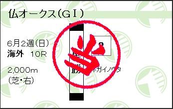 2014y01m26d_130411189.jpg