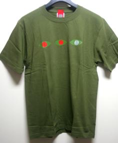 armygreenfront.jpg