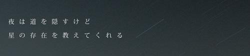 star_bn.jpg