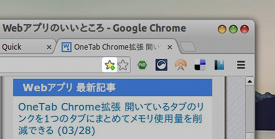 Bookmark Me Quick Chrome ブックマーク保存