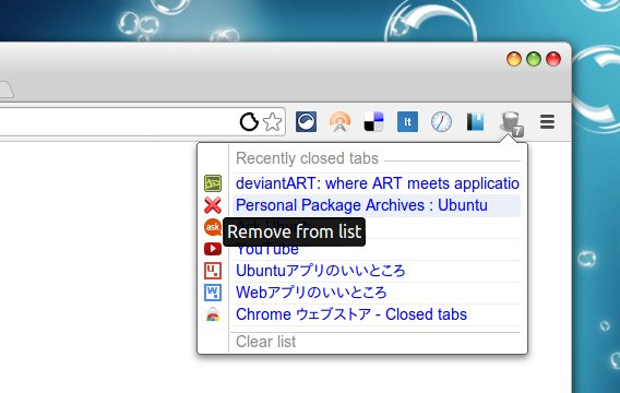 Closed tabs Chrome拡張 最近閉じたタブ リストから削除