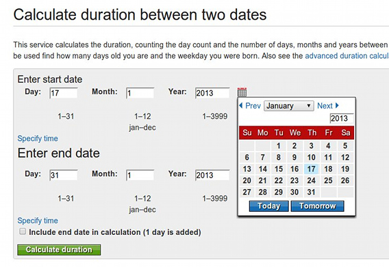 Date Duration Calculator 日数計算 Webアプリ