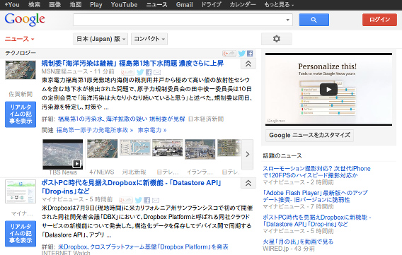 Hide Images Chrome拡張 画像 非表示 before
