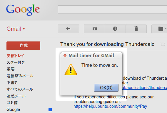 Mail timer for GMail Chrome拡張 メールタイマー