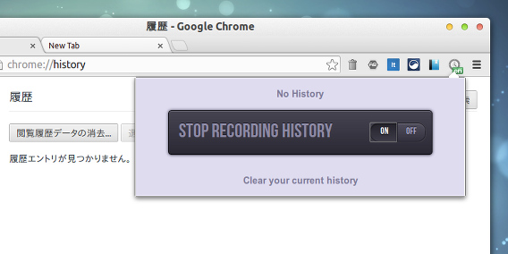 No History Chrome拡張