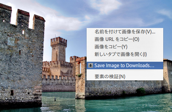 Save Image to Downloads Chrome拡張 画像保存