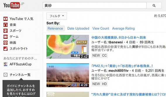 Search Youtube For a Selected Text Chrome拡張 YouTubeの検索結果を表示
