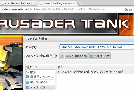 Sothink Flash Downloader for Chrome Flash swf ダウンロード保存の方法