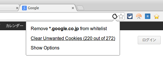 Vanilla Cookie Manager Chrome拡張 不要なCookieをすべて削除