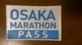 大阪マラソン2013許可証